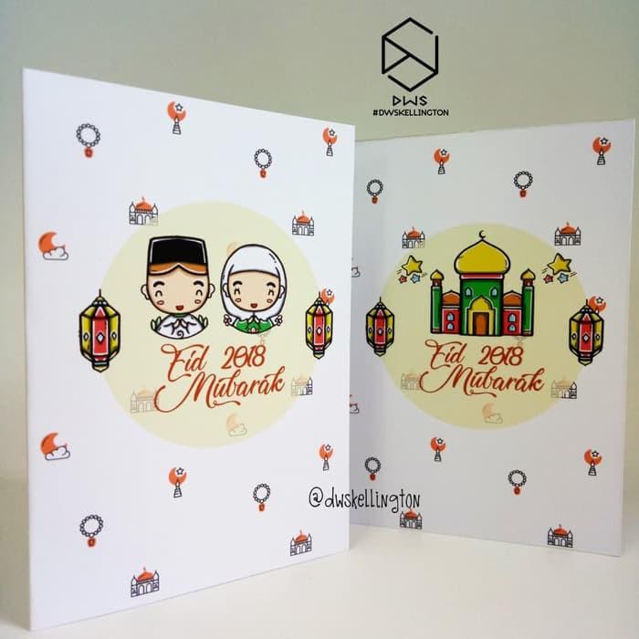 DDLW270 Greeting Card Kartu Lebaran Eid Mubarak Kartu
