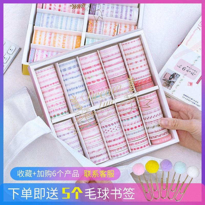 100 Roll Tape / Selotip Washi Untuk Handbook