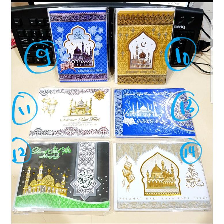 Kartu Ucapan Selamat Idul Fitri Aksesories Lebaran Hiasan Parcel