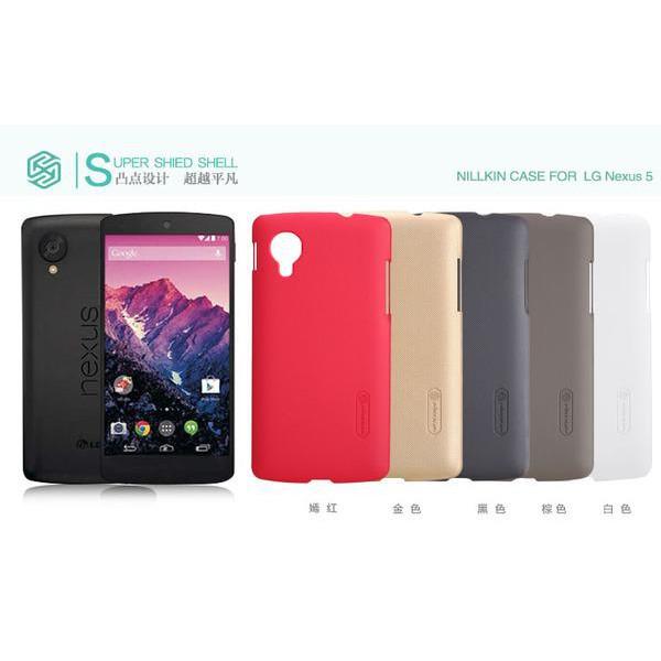 Nillkin hardcase Frosted Shield Nokia Lumia 730 Baru | Case Cover Handphone Nillkin | Shopee Indonesia