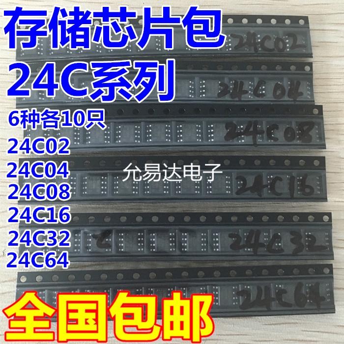 Pack Sample Penyimpanan 24 C 02 , 24c 04 , 24 C 08 , 24 C 16 , 24 C 3240 Patch