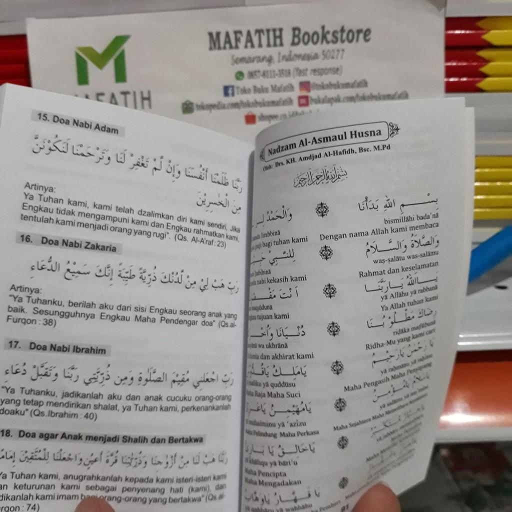 Juz Amma Hvs Saku Kecil Dan Terjemah Transliterasilatin Doa Harian Tajwid Pustaka Nuun