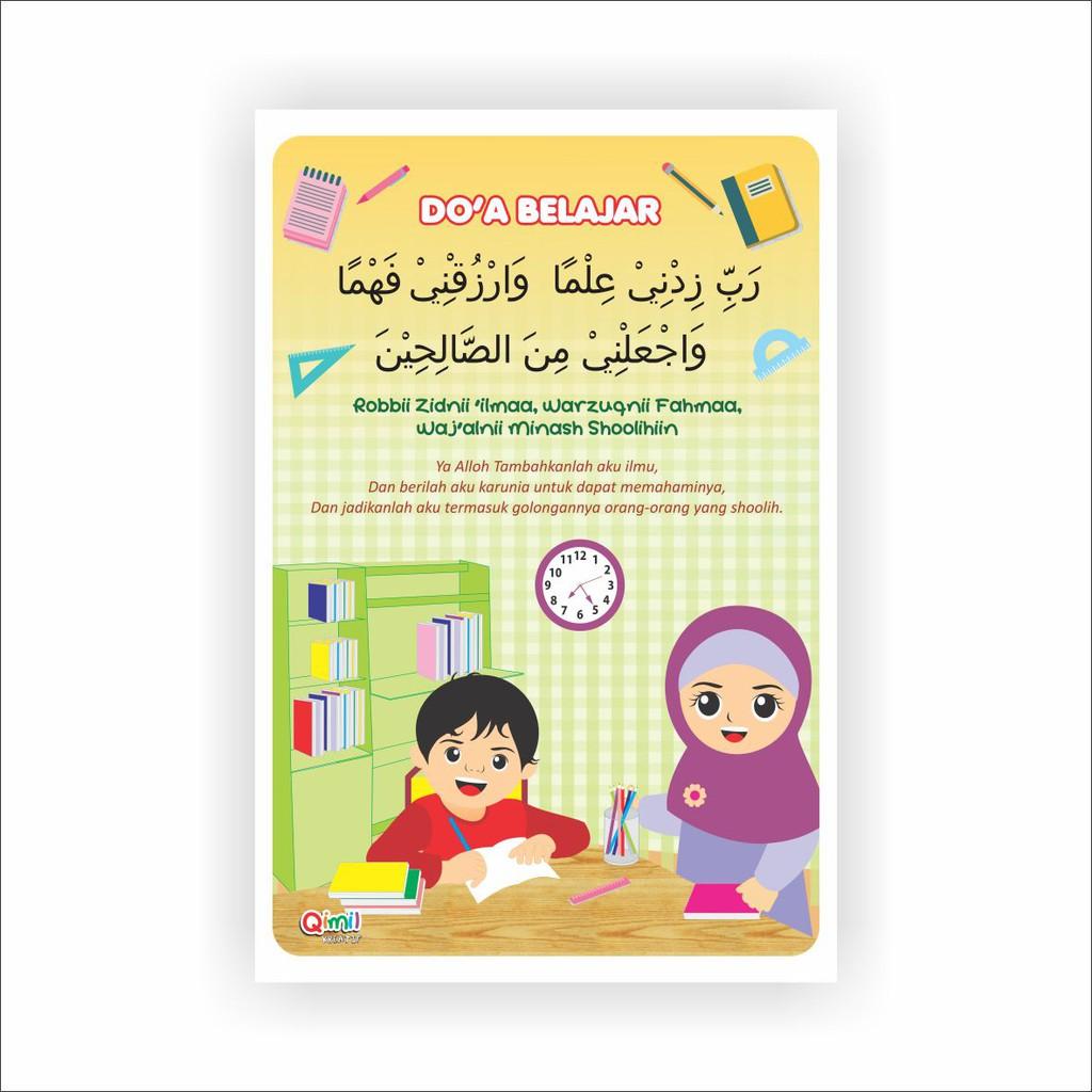 Poster Doa Do A Mau Belajar