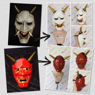 Custom Made to Order by Request Design Desain Sendiri Mask ...