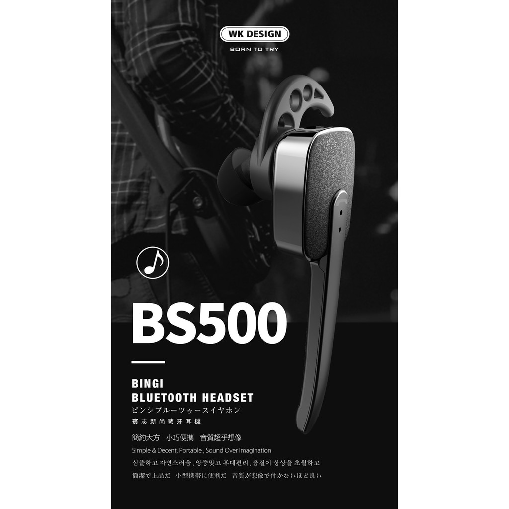 Wk Bluetooth Earphone Bd520 Shopee Indonesia Remax Clip On Receiver Rb T12 White Putih