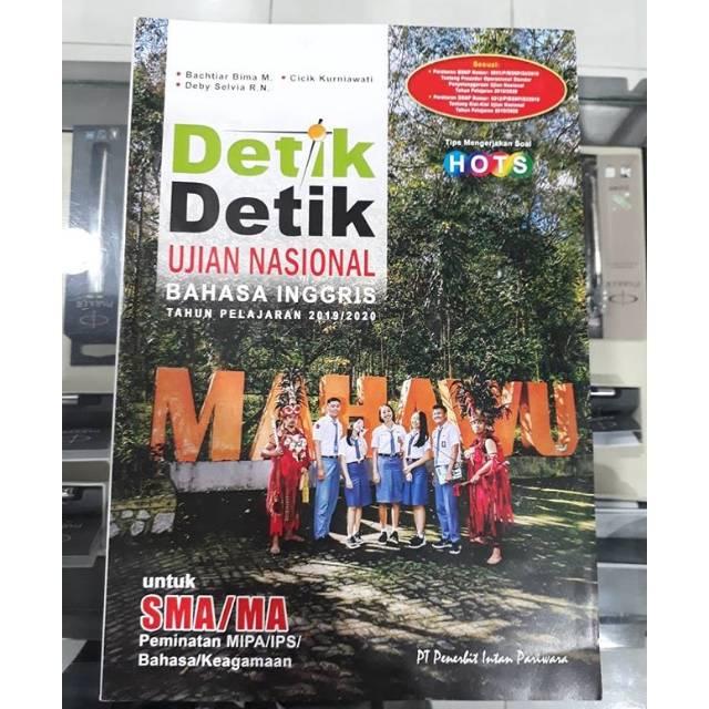 Detik Detik Ujian Nasional Bahasa Inggris Sma Ma 2019 2020 Kunci Jawaban Shopee Indonesia