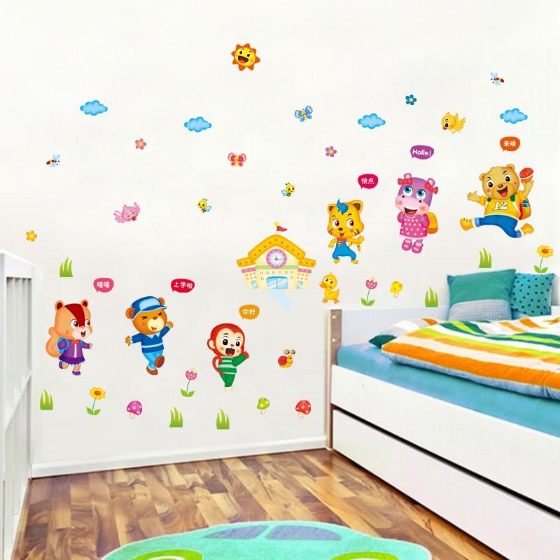 Sekolah Kecil Hewan Stiker Dinding Kamar Tidur Kartun Anak Anak Hiasan Dinding
