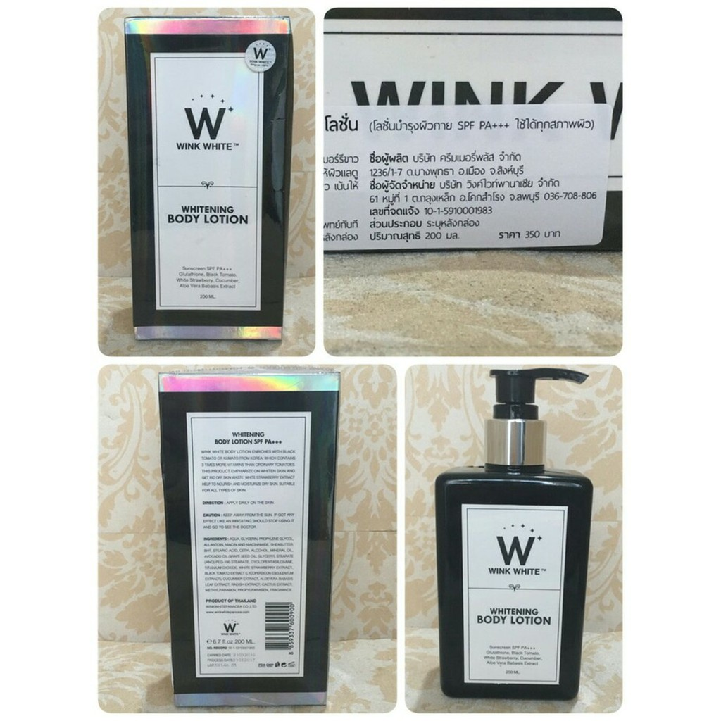 Promo Puasa Musk by Alyssa Ashley Hand & Body Moisturizer/Lotion 500Ml Diskon | Shopee Indonesia