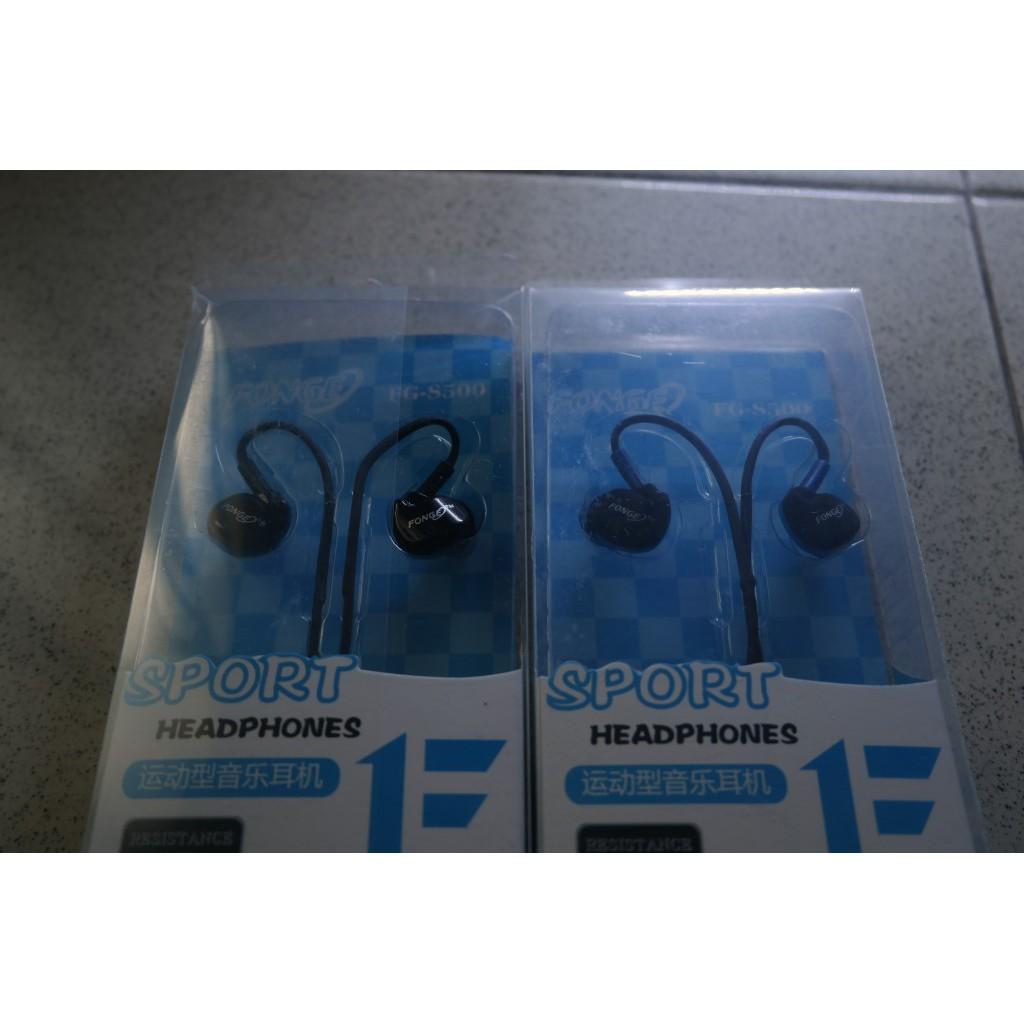 Phrodi Headset Stereo Headphones Good Bass With Mic And Volume M201 Earphone Microphone Pod Merah Limited Beevo Earphones Clear Sports Em330 Terbaru Shopee Indonesia