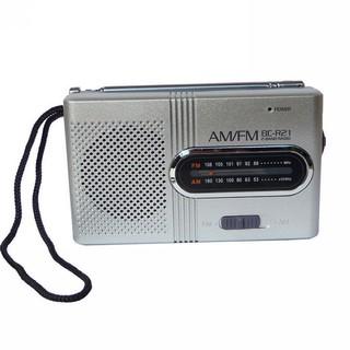 Radio Saku AM/FM Mini Portable dengan Antena Teleskopik + Speaker