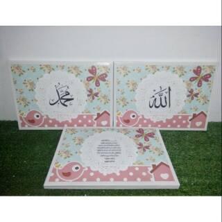 Paket Hiasan Dinding Wall Decor Kaligrafi Shabby Biru Pink