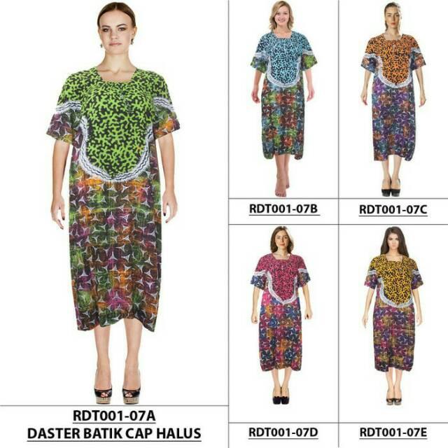 Daster Lowo Batik Print Dpt002 22e - murah Produk Terkeren Di Indonesia 9f54e052d1