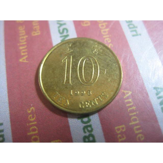 Koin Hongkong 50 Cents 1998 G256