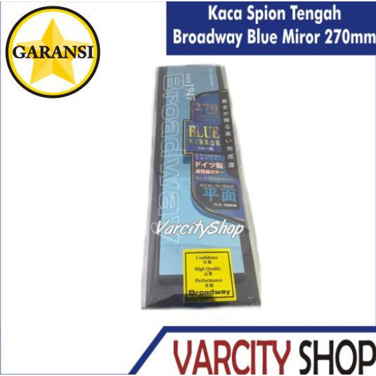 Kaca Spion Tengah BROADWAY Flat Mirror 270mm ORIGINAL BW-804 | Shopee Indonesia