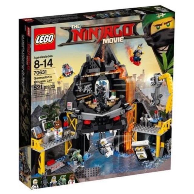 lego 70631 the lego ninjago movie garmadon's volcano lair