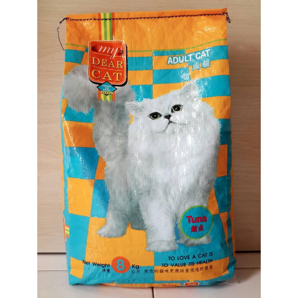 Isi 12 Pack Whiskas Pouch 85 Gr Makanan Kucing Basah Rasa Tuna Sheba Melty 48gr Ocean Fish White Shopee Indonesia