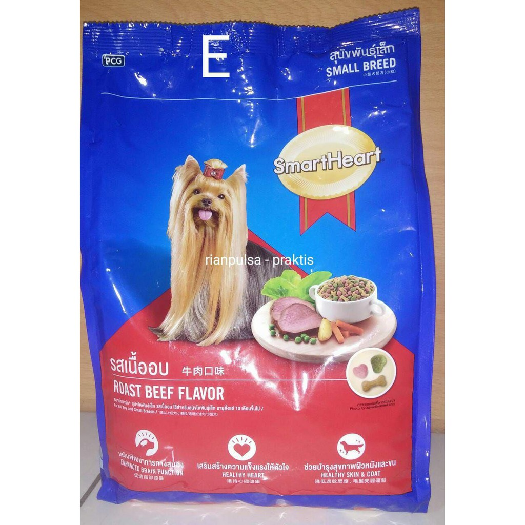 Pedigree Dry Puppy 15kg Makanan Anjing Kering Rasa Chicken Egg Isi 24 Pack Pouch 80gr Basah Shopee Indonesia