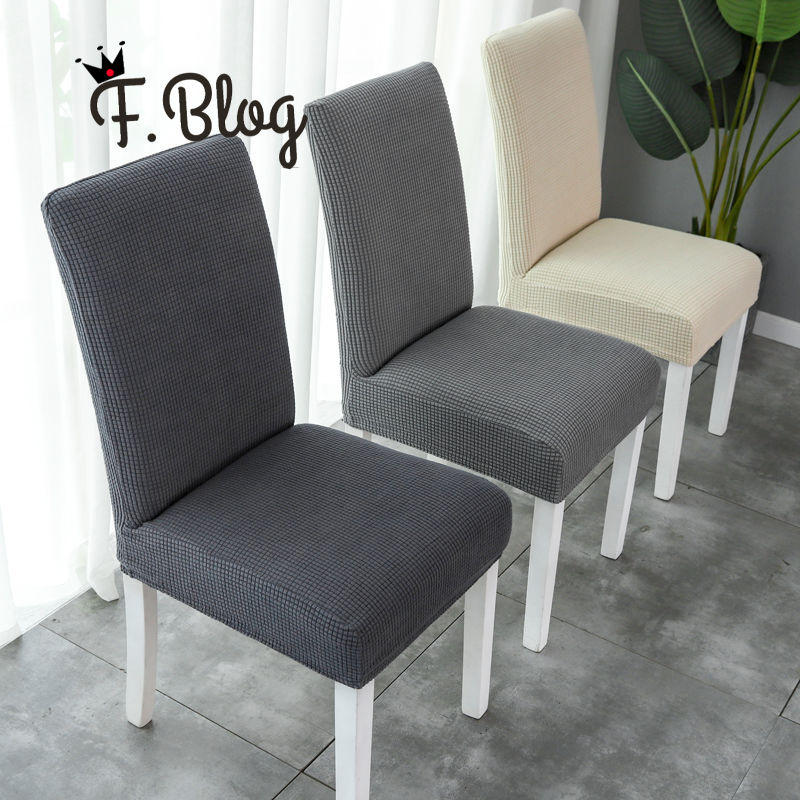 Nordic Checkered Chair Cover Household Simple One Piece Elastic Universal Dining Chair Set Meal Table Chair Cushion Cushion Cloth Art Shopee Indonesia