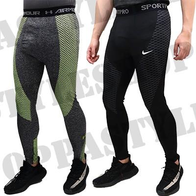 Celana Legging Sport Panjang Cowok Pria Nike Under Armour Adidas C5050 Shopee Indonesia