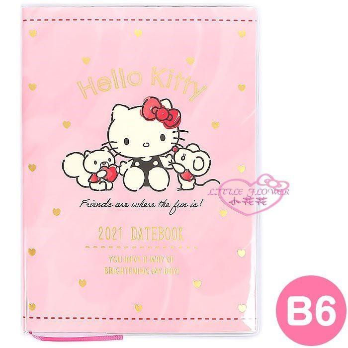 Little Princess Butik Jepang Hello Kitty 2021 B 6 Kalender Handbook Shopee Indonesia Dalam komentar sekshun dari posting ini, masukkan tanggal 2011 yang menurut anda fl dan saya yang menshuned di kalender. little princess butik jepang hello kitty 2021 b 6 kalender handbook
