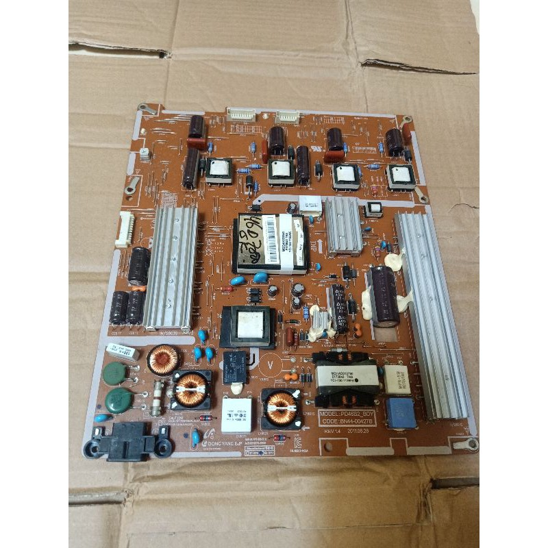 PSU - POWER SUPLAY SAMSUNG UA 46D7000 - 46D 7000