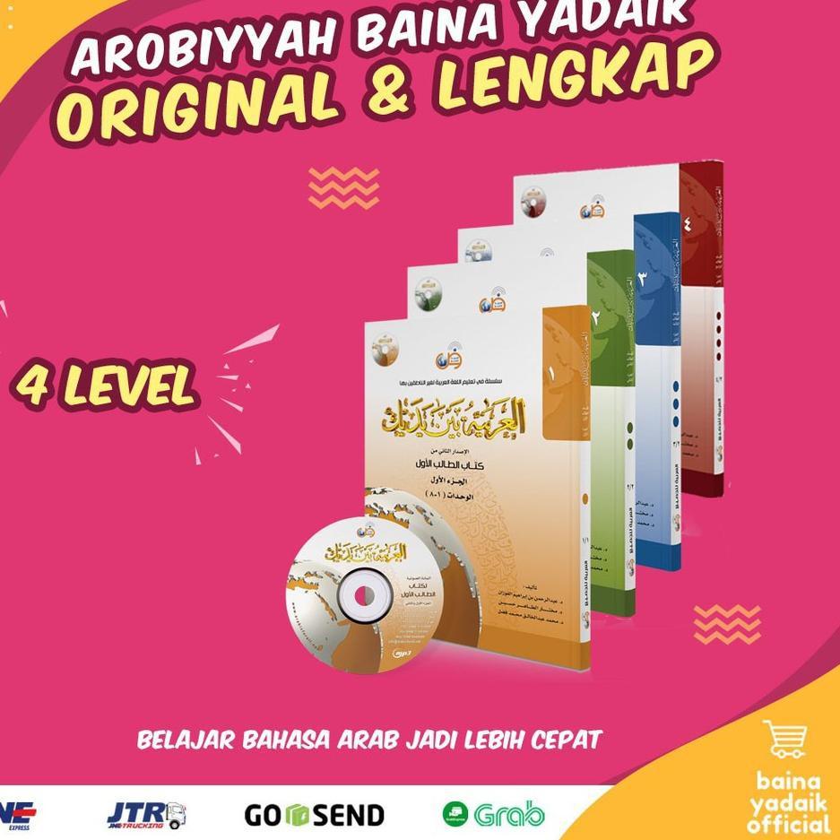 Branded Arabiyah Baina Yadaik Original Lengkap Shopee Indonesia