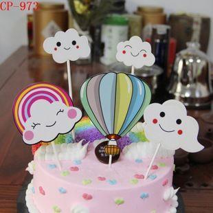 Dek136 Topper Cake Cloud Awan Baloon Udara Lucu Cute Vintage Shopee Indonesia