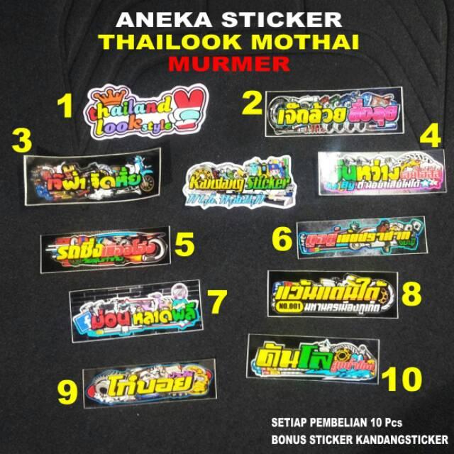 Sticker Thailand Thailook Mothai Babylooks Murmer Shopee Indonesia