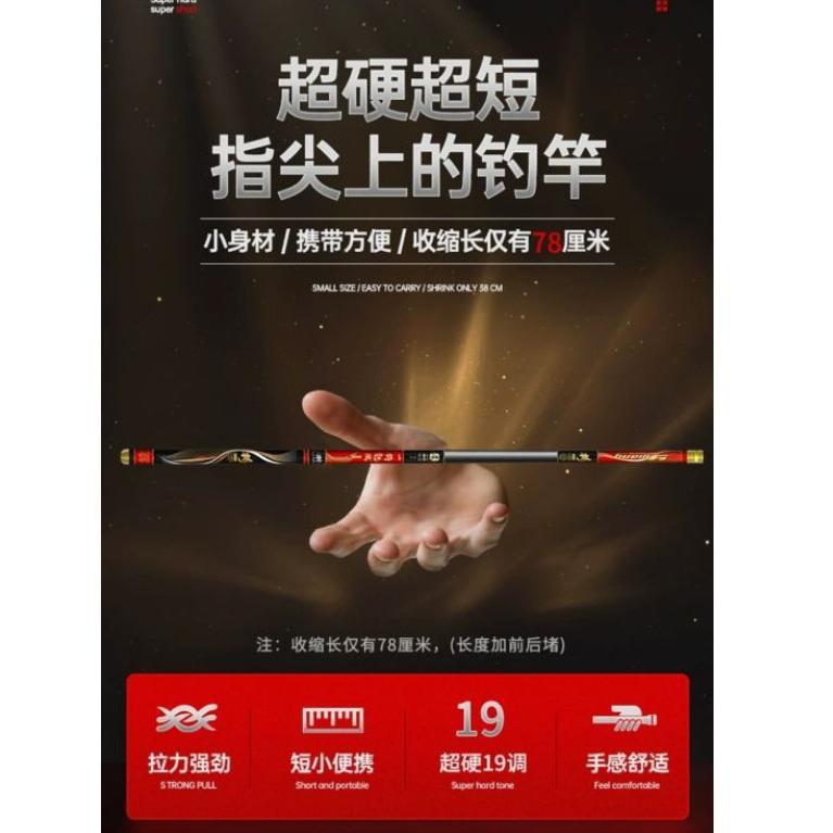 Tegek import Yijiang 6h 19t kaku ringan +pipa pvc +pucuk an solid (KODE 228)