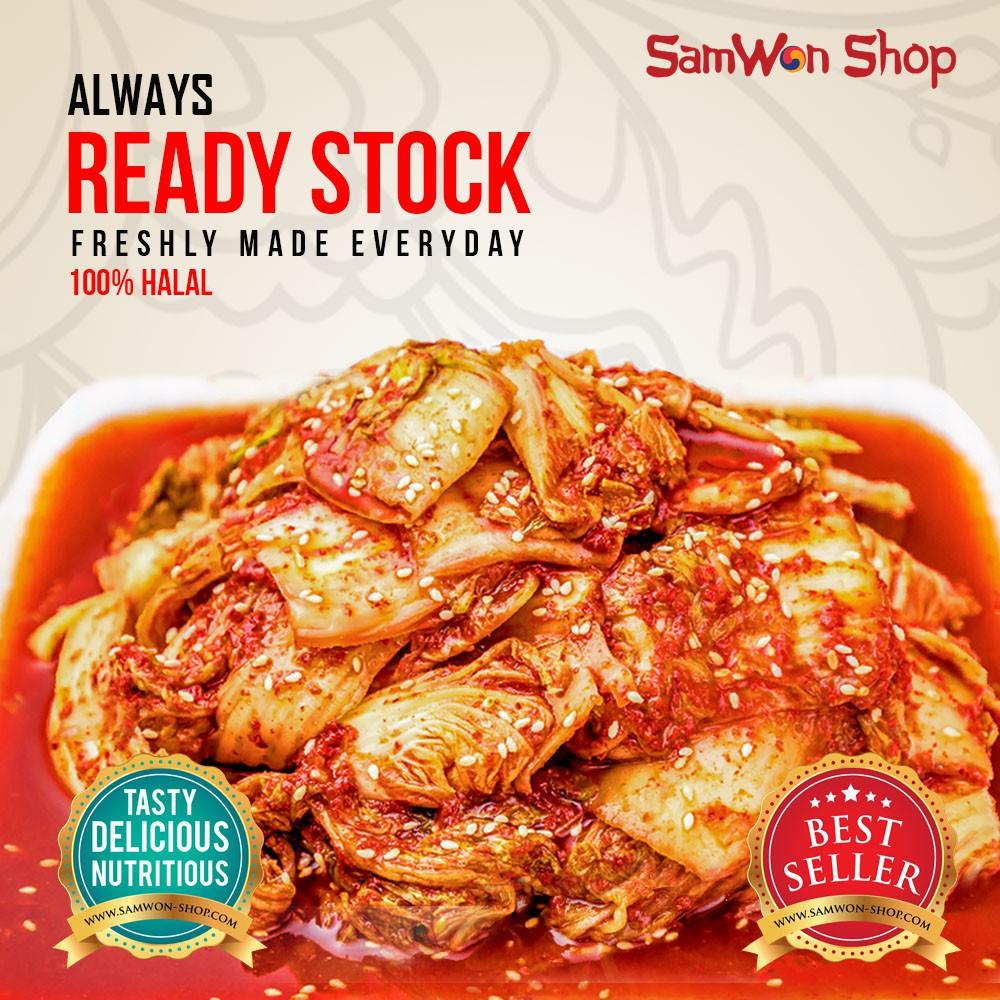 Kimchi Sawi Fresh Samwon 2 Kg Makanan Korea Enak Lezat Bergizi