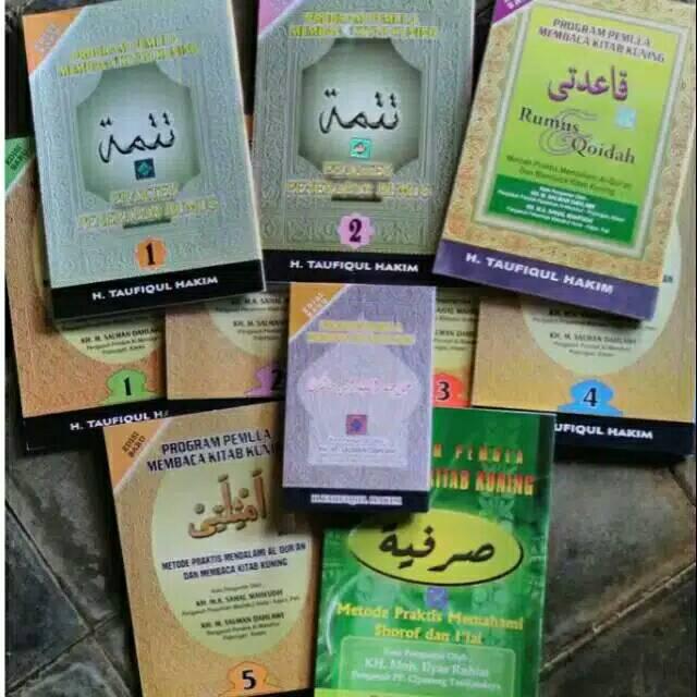 Paket kitab amsilati amtsilati metode baca kitab kuning grosir