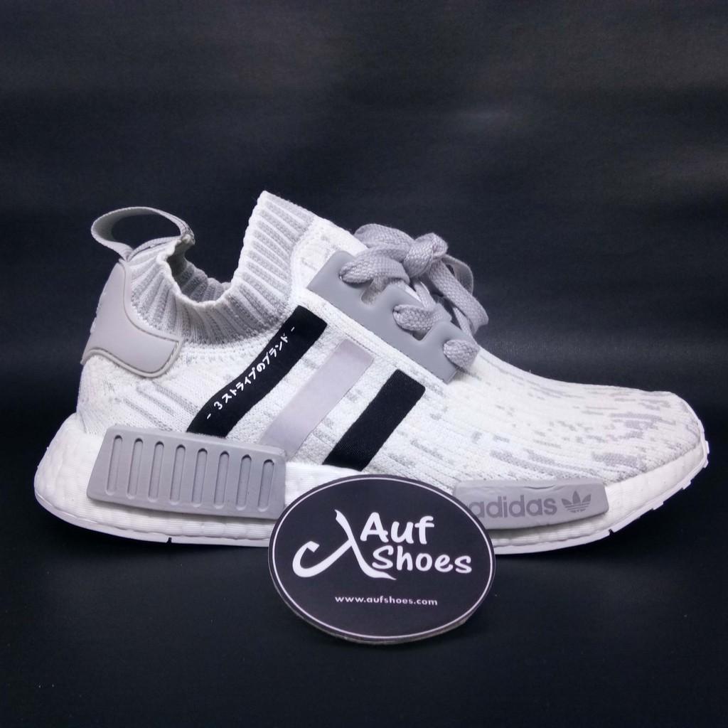 Adidas NMD R1 Primeknit Glitch Camo white grey BY9865