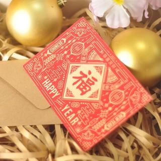 Kartu Valentine | Kartu Imlek | Kartu Ucapan | Gift Card ...