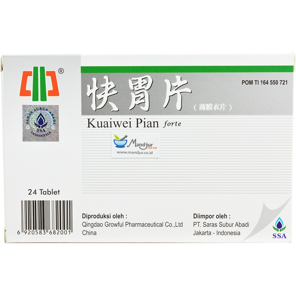 Neurobion Forte Shopee Indonesia 1lembar Isi 10 Tablet