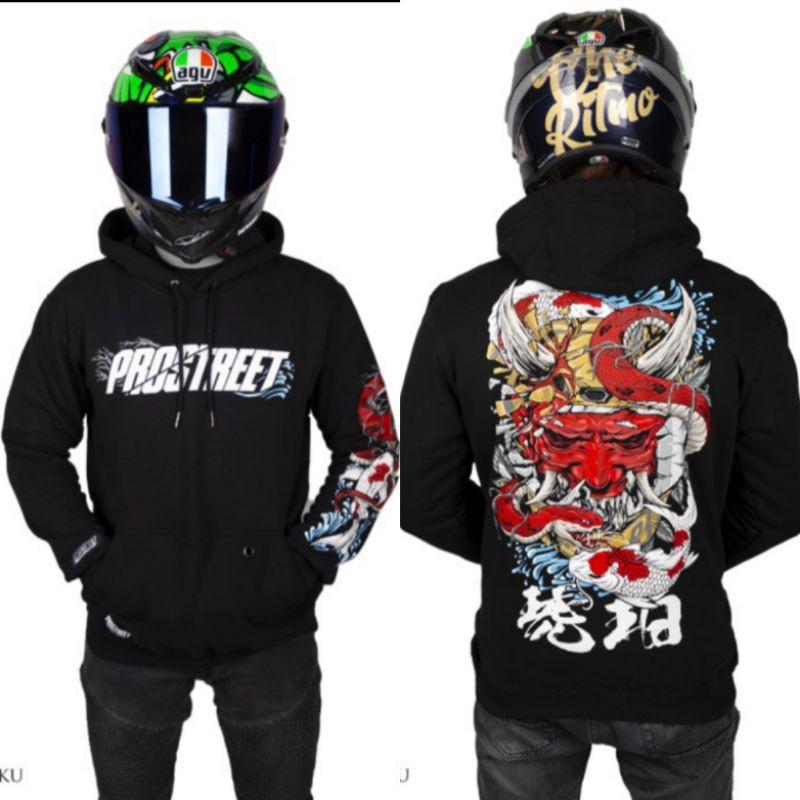 hoodie prostreet the last kohaku v2