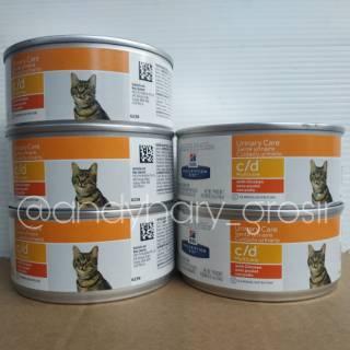 Hills Prescription Diet A D Urgent Care Cat Dog Wet Food 156gr Shopee Indonesia