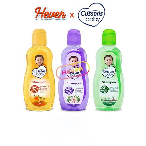 Cussons Baby Shampoo 50ml + 50ml / 100ml + 100ml