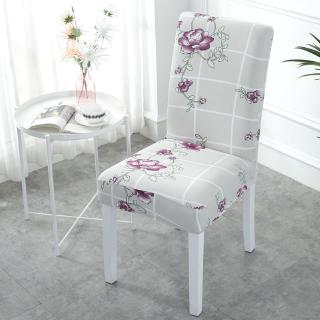 Fabric Chair Cover For Dining Room Chairs Covers High Back Living Room Chair Cover For Chairs For Kitchen For Sofa And Armchairs Shopee Indonesia