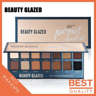 [ JKT ] Beauty Glazed 14 Colors Perfect Neutral Ultra Pigmented Eyeshadow Palette 402 thumbnail