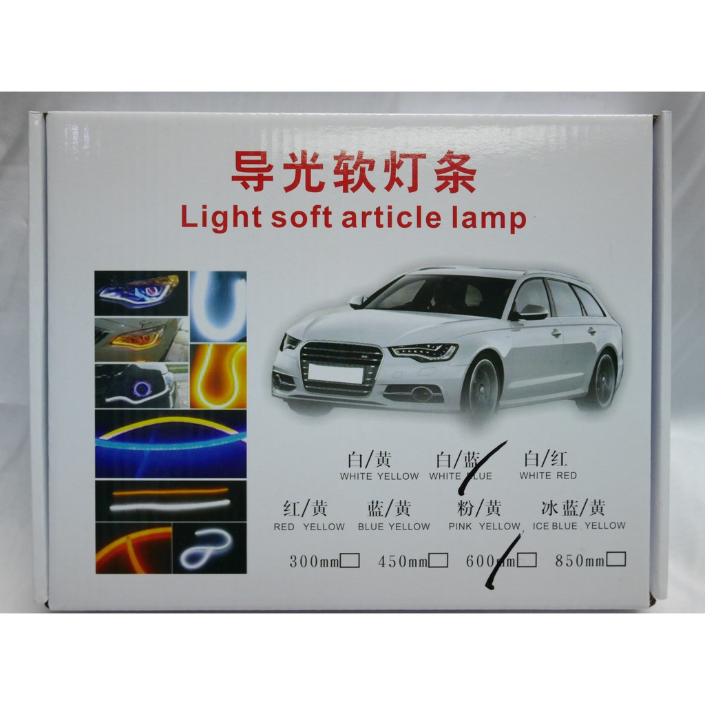 Lampu Led Kolong Mobil 2 X 25 Cm Warna Putih Biru Merah Variasi Strobo Flash Motor Day Light 3013 Modifikasi Racing Shopee Indonesia