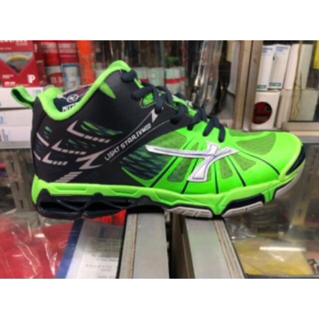 Sepatu Volly Mitzuda Light Star IV Mid + bonus kaos kaki  9c0813978d