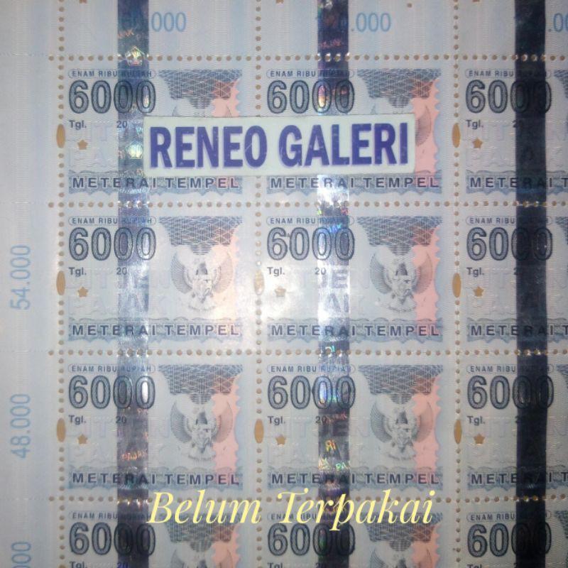 1 Potong Materai Tempel Rp 6000 Rupiah tahun 2005,2006,2007,2008,2009,2010 lama asli meterai 6.000