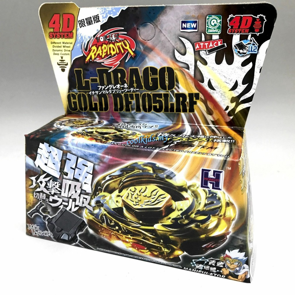 Toupie Beyblade GOLD LDRAGO DESTROY 4D SYSTEM METAL FUSION MASTER FIGHT RAPIDITY