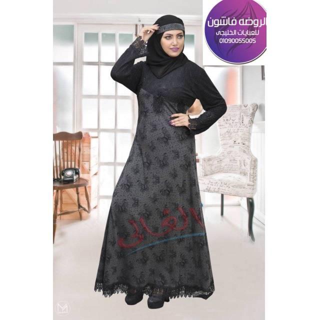 Mayura Batik Gamis Batik Gauri - Hijau. Source · Abaya gamis arab bordir modern princess. Source · Abaya .