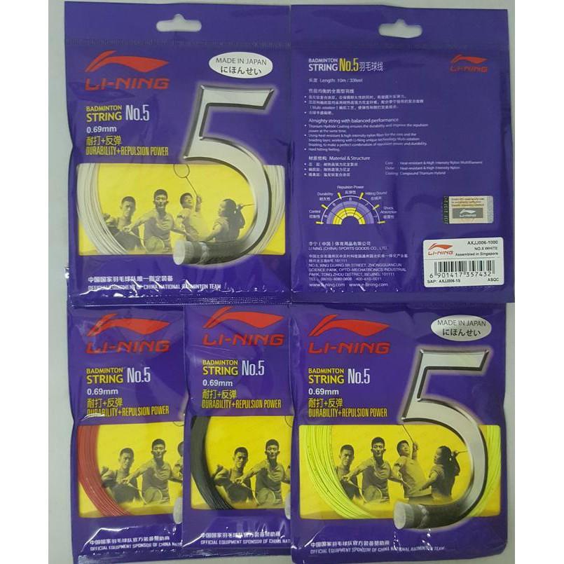 Baru Loh Senar Badminton Lining Ap64 Turbo Rainbow Terbaik   Shopee Indonesia