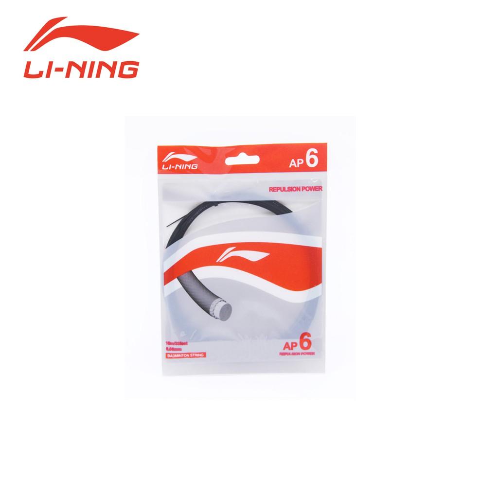 Li-Ning Badminton Racket Turbo X 60 G4 White/Silver-AYPM094-4 ...