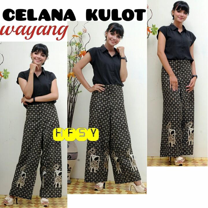 Blus dan Celana Setelan Kulot Kawung, setelan kerja ,batik wanita Murah | Shopee Indonesia