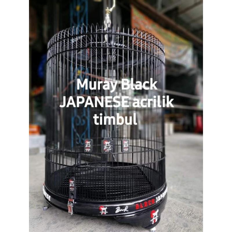 SANGKAR BNR JAPANESE AKRILIK NO.2