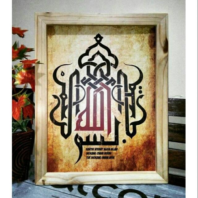 Kaligrafi Basmallah Terjemahan Bahasa Jawa