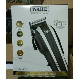 Shopee Elektronik Hair Clipper / Mesin / Alat Cukur Rambut WAHL Icon hologram original. suka: 1